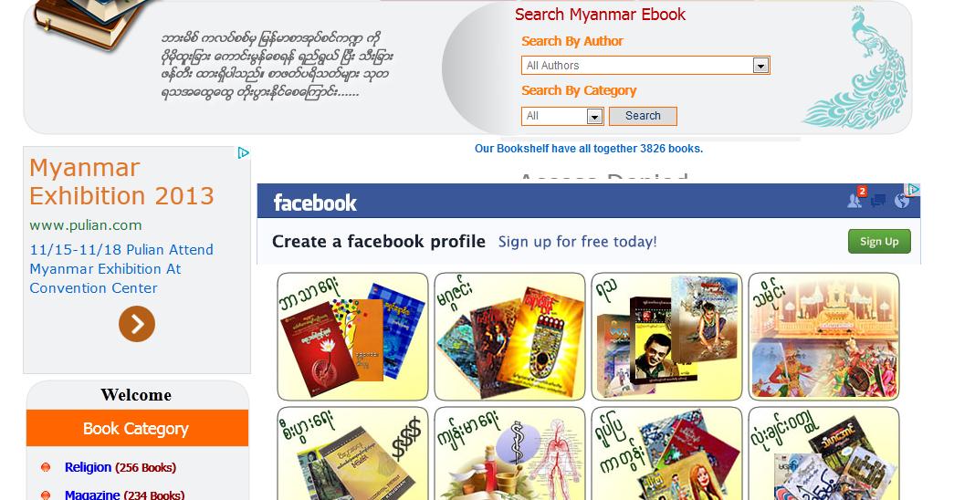 Websites Traven Burmese Bookshelf
