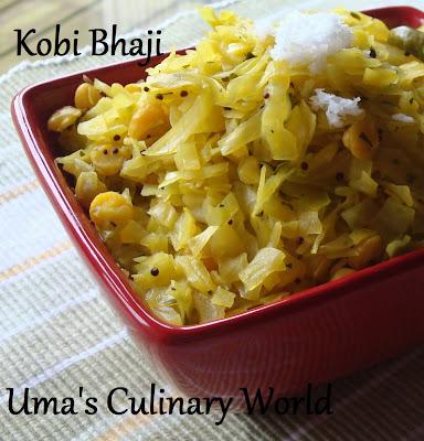 Kobi Bhaji