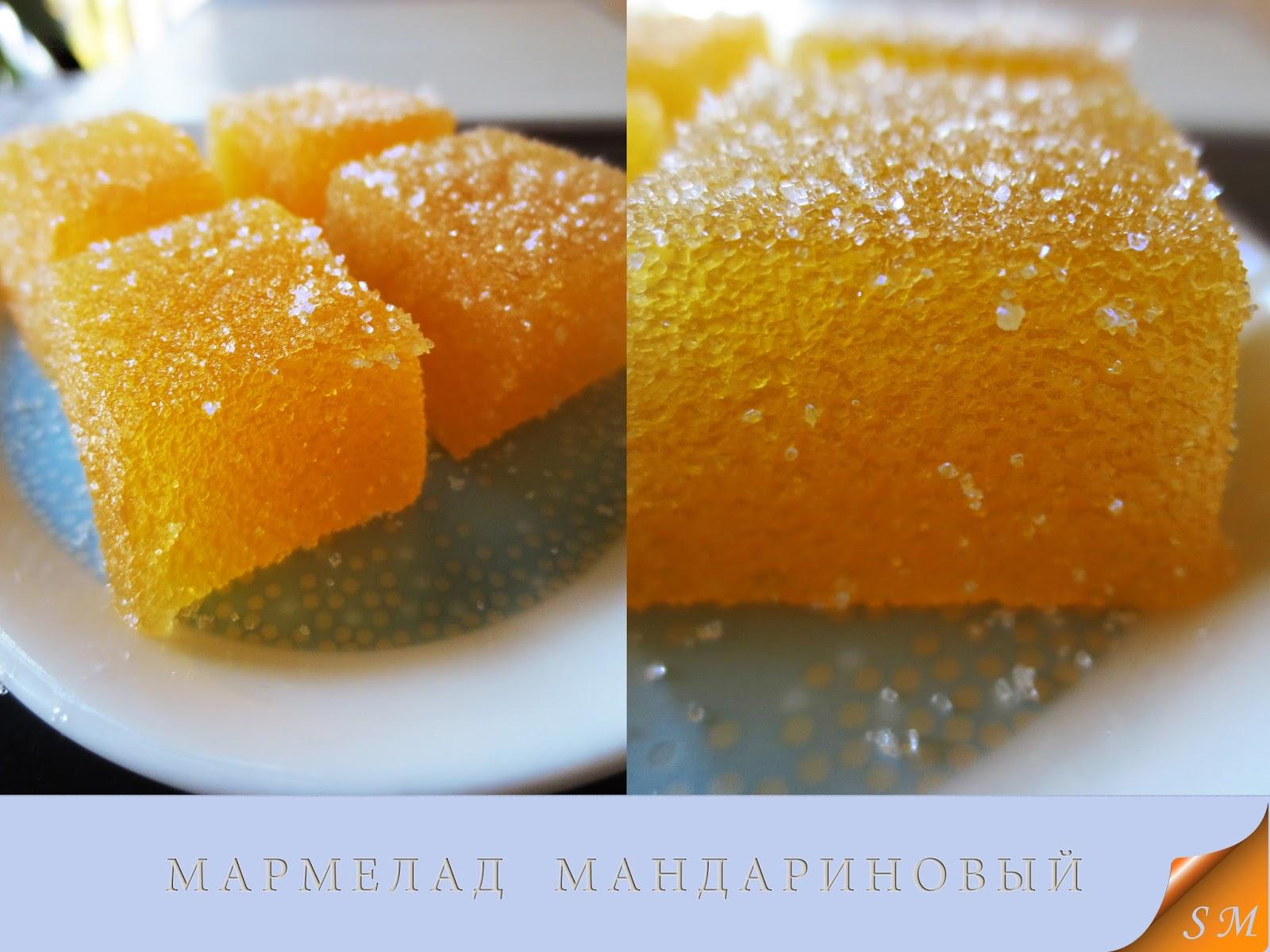 Рецепт мармелада на агар агаре пошагово
