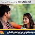 Boyfriend Meaning