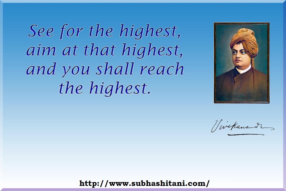 vivekananda quotes,swami Vivekananda,RamKrishna ashrama