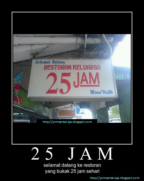 25 JAM