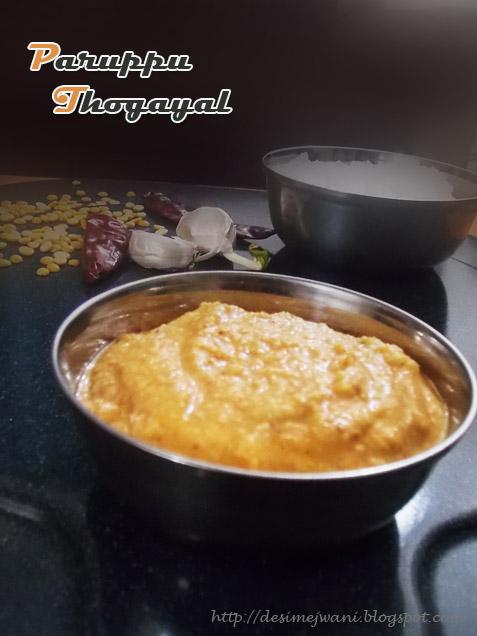Thuvaram Paruppu Thogayal Recipe