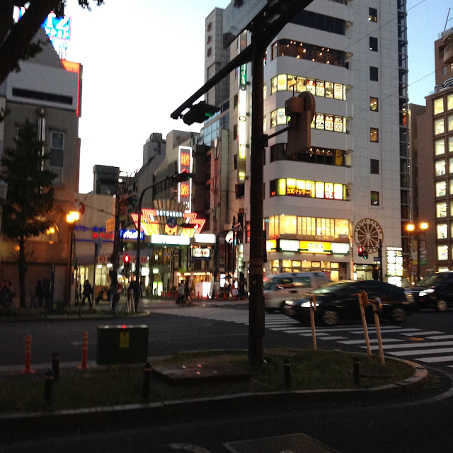 Dotombori street sign