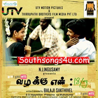 18/9(2012) Tamil MP3 Songs