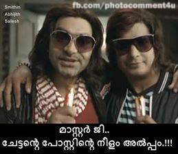malayalam comment photos facebook comment photos comedy pics comedy