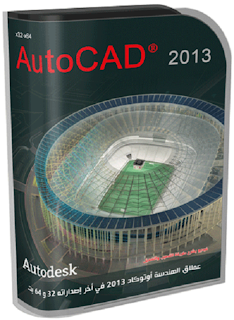 Autocad 2013 free download full version with crack