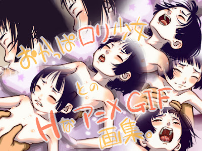 おかっぱロリ少女のHなアニメGIF画集 Metalzigzag RJ123260 zip rar dl torrent Hentai Animated rapidgator uploaded bitshare freakshare turbobit ul.to