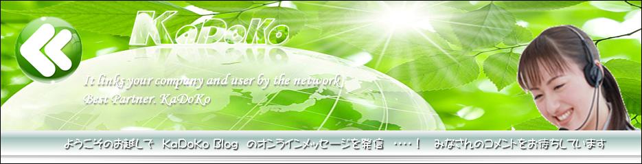 KaDoKo Blog