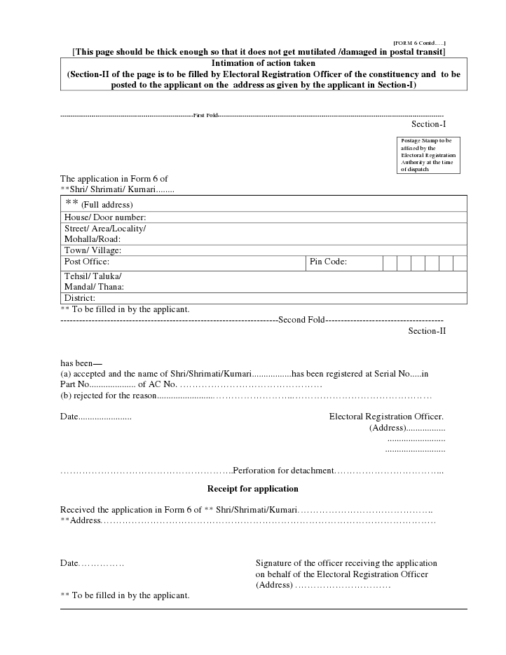united nations php form