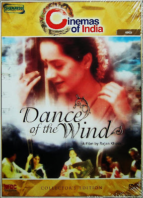 Poster Of Hindi Movie Dance of the Wind (1997) Free Download Full New Hindi Movie Watch Online At downloadingzoo.com