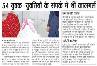 call girls in bhopal