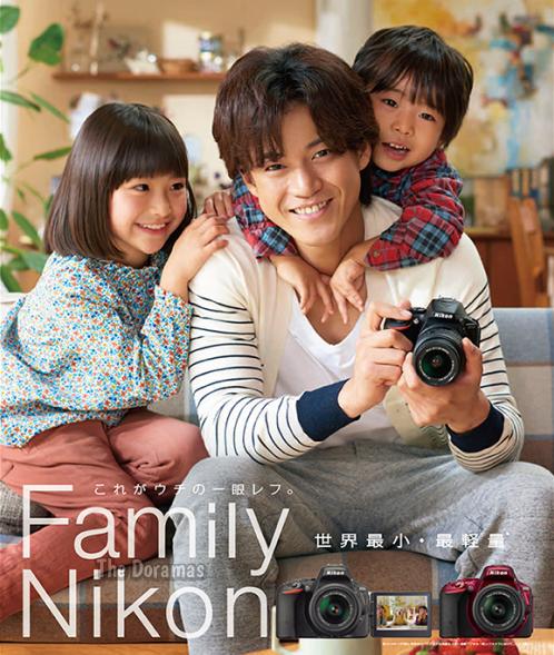 The Doramas: Oguri Shun mostra a mãozinha da filha
