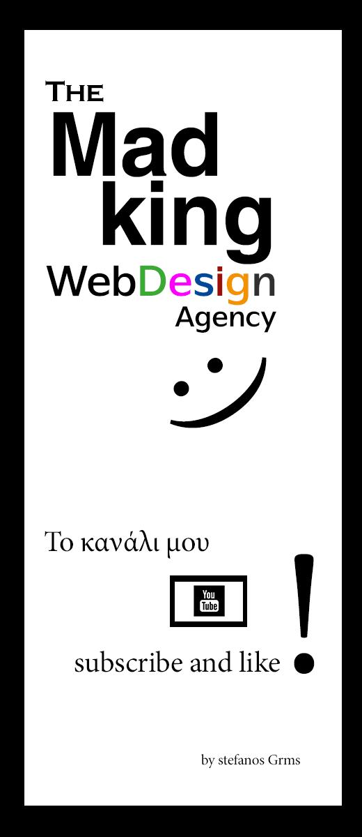 Δημιουργία και σχεδιασμός ιστοσελίδων και eshop
