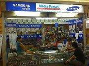 TOKO Media ponsel