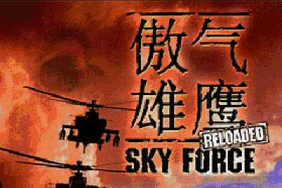 Shooting Games, Symbian^3 Anna Games, Download Sky Force Reloaded, Full Games, symbian s60v5 games, S60v5 Symbian^3 Anna Games, Nokia Games, Action Games, Sky fight games,  sky force for Symbian^3 Anna mobiles, Nokia N8 Games, Nokia C7 Games, Nokia 500 Games