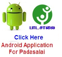 Free Android Application For Padasalai