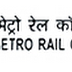 DMRC www.delhimetrorail.com 370 Jr. Engineer Vacancies Online Application form 2013