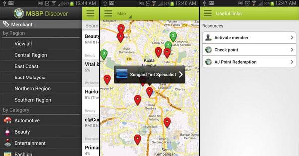 Mykad Smart Shopper Apps