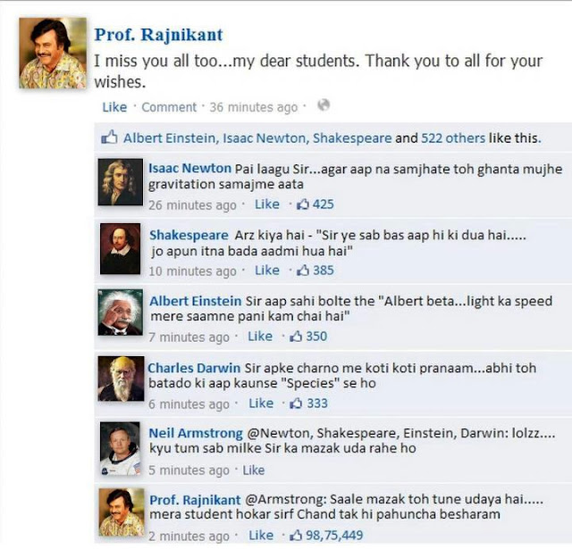 Teacher's day special...(Rajnikant Special)