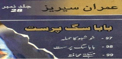 http://books.google.com.pk/books?id=UH65BAAAQBAJ&lpg=PP1&pg=PP1#v=onepage&q&f=false