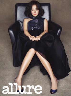 Moon Geun Young Allure October 2015