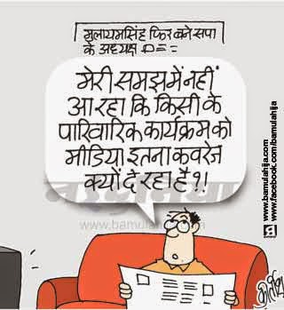 mulayam singh cartoon, sp, cartoons on politics, indian political cartoon