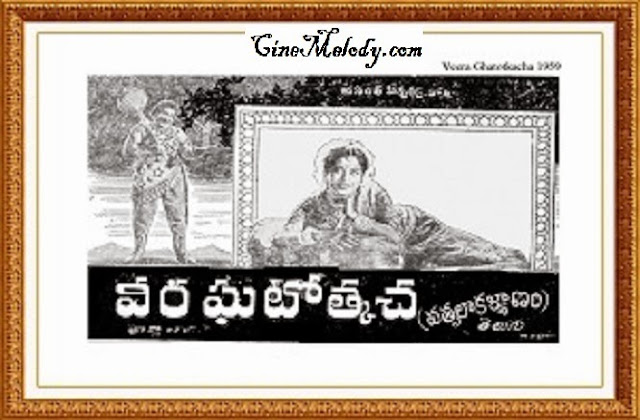 Veera Ghatotkacha Telugu Mp3 Songs Free  Download  1959