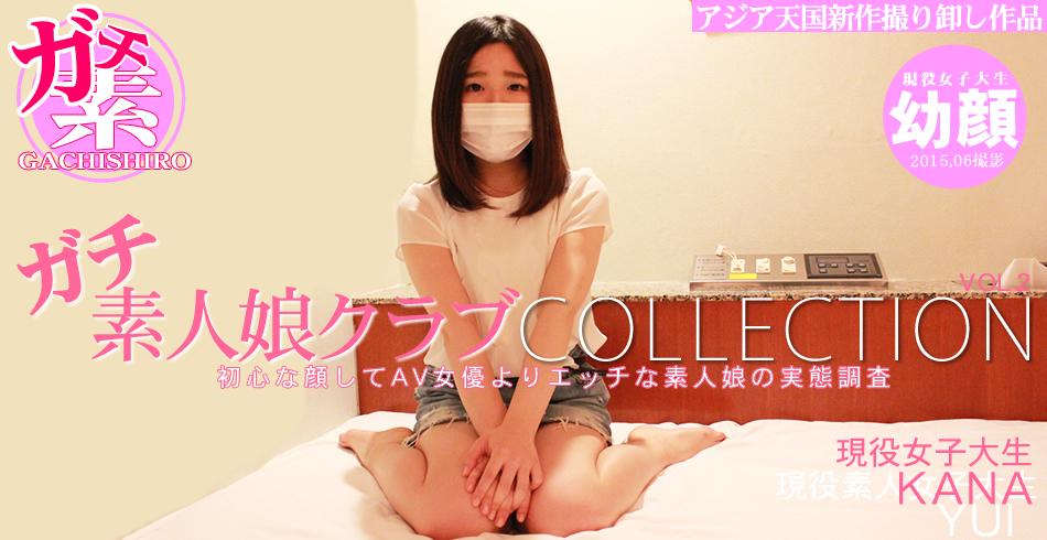 Japan Av Uncensored 0535 Girl tied rape porn sex in the hotel
