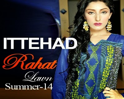 Ittehad Rahat Summer Dresses Lawn Collection