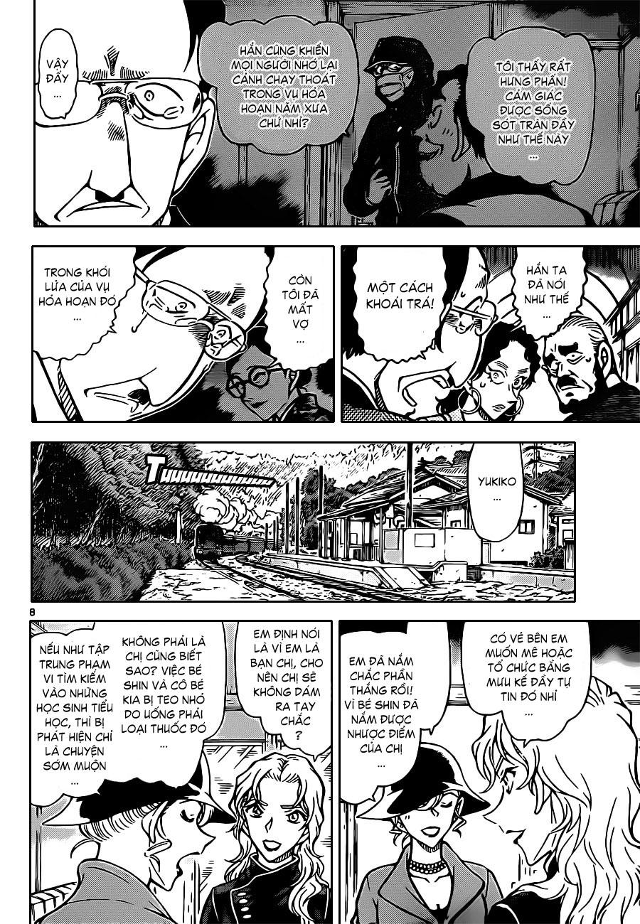 Thám Tử Lừng Danh Conan - Chapter 823 - Pic 10
