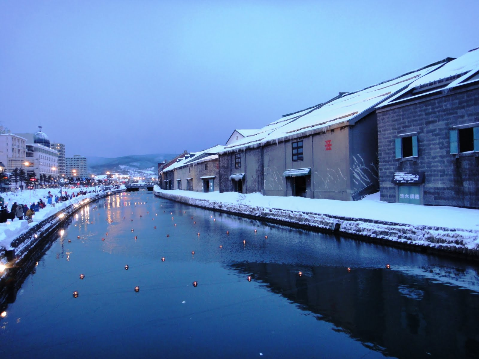 Otaru Japan  city photos : The canal also serves as the main site of the town's Snow Light Path ...