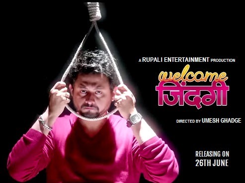 Welcome Zindagi Movie Trailer Swapnil Joshi, Amruta Khanvilkar