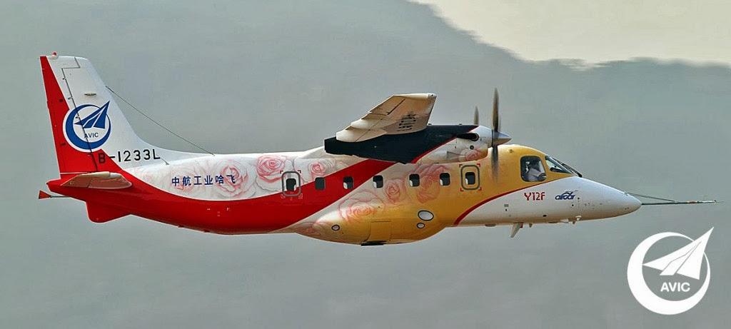 Jet Tempur Jepang hadang pesawat China