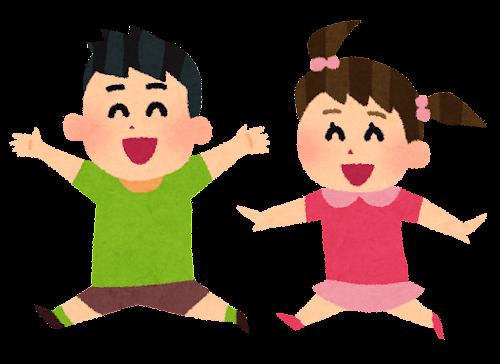 楽しそうに走る子供達のイラスト