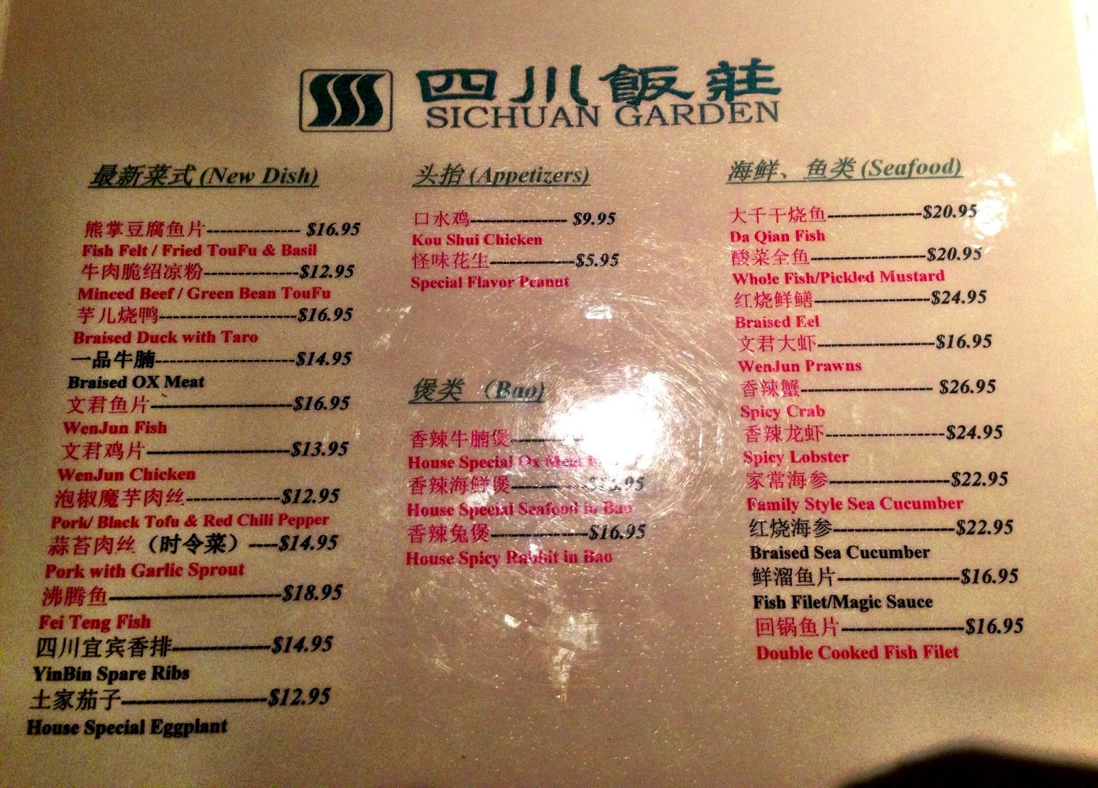 Secret Menu at Sichuan Garden