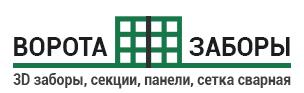 3Д заборы в Ижевске, сетка Гиттер, секции заборные, столбы, рабица ПВХ, ПНД, продажа и доставка