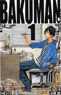 Bakuman 1 - Bakuman Season 1