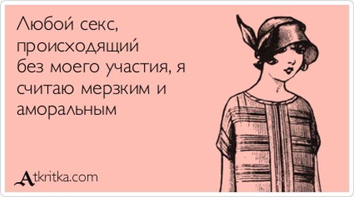 smeshnoy-seksualniy-goroskop