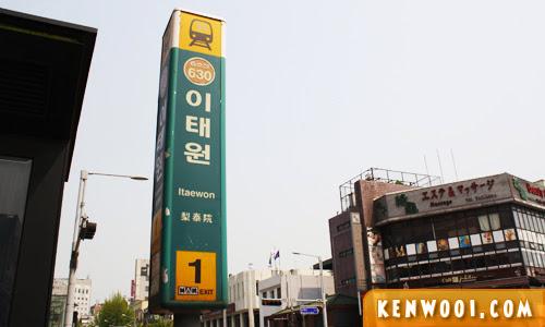 seoul itaewon subway