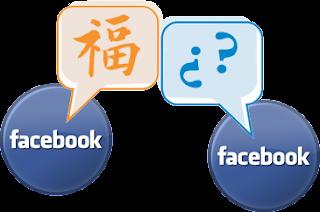 Traducir Facebok