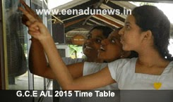 G.C.E A/L Examination 2015 Time Table / Exam Calender for Morning Session / Afternoon Session, General AL Time Table 2015 Application Form Download, GCE Advanced Level Exam Previous Question Papers