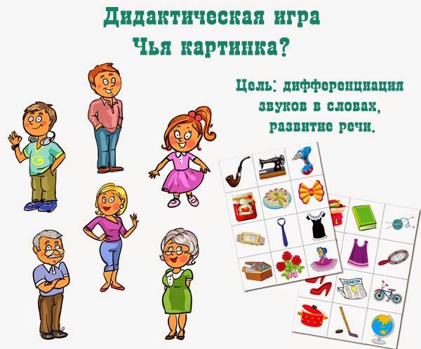 знакомство на английском для детей упражнения
