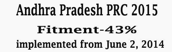 ap prc 2015 fitment,prc 2014,prc 2013,pay revision commission fitment,10th prc 2015,employees,AP Govt Tenth PRC Fitment 43% is announced for Andhra Pradesh Employees,fitment for ap employees,prc fitment details,prc fitment go,ap prc 2015 fitment,prc 2014,prc 2013,pay revision commission fitment,10th prc 2015,employees,AP Govt Tenth PRC Fitment 43% is announced for Andhra Pradesh Employees,fitment for ap employees,prc fitment details,prc fitment go,AP PRC New Pay Scales with 43% Fitment for Andhra Pradesh Employees,AP PRC New Pay Scales 2014. AP Govt 43% Fitment. Andhra Pradesh New Pay Scales with 43% Fitment. AP Pay Scales 2014/2015. AP PRC 2014. AP 43% Fitment.