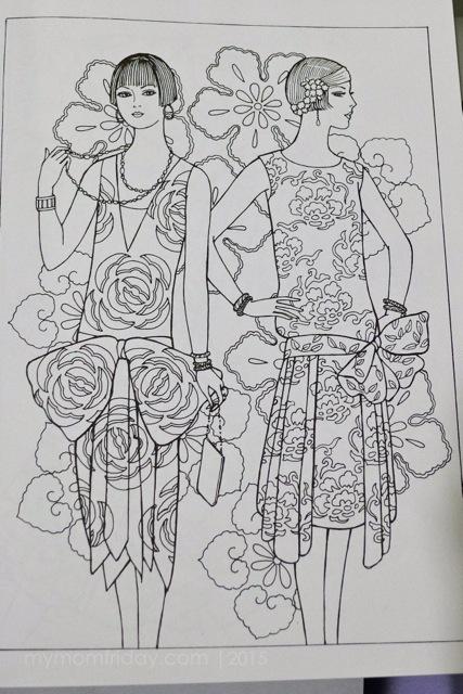 maganda coloring pages - photo#2