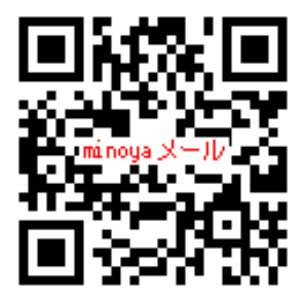 資金計画セミナー 三重県鈴鹿市