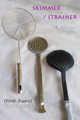 perforated frying spoon skimmer strainer for deep frying called jhaara or zara in hindi