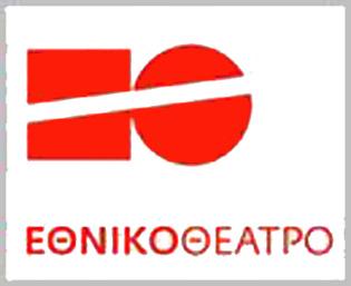 Εθνικό Θέατρο - Αγ. Κωνσταντίνου 22-24 Αθήνα