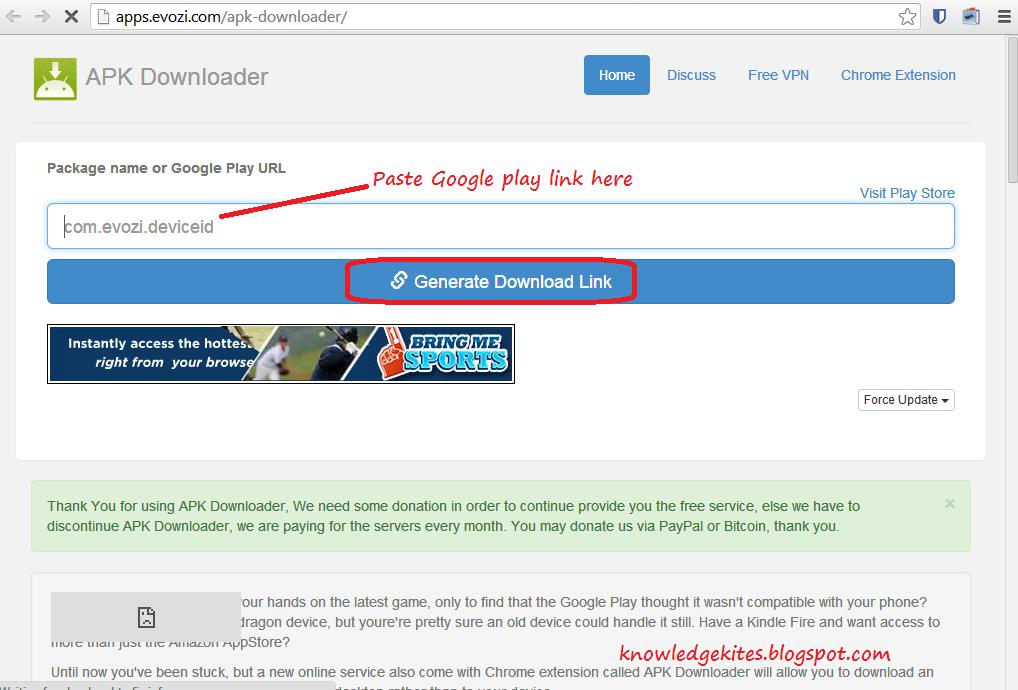 Скачать Apk Файл Google Play Последняя Версия