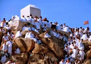 Jabal Rahmah, Arab Saudi